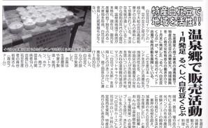 media-info